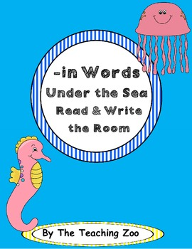 Word Family Center {-in words} Under the Sea Read & Write