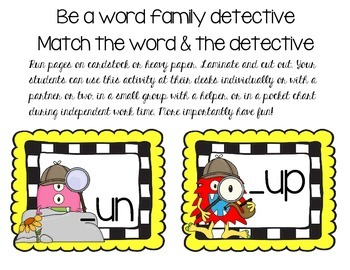 Word Family Detective - Short E
