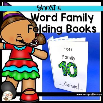 Word Family Foldable Books:  Short E
