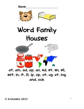 Word Family House (without words) at,am,ad,ap,an,ed,et,en,ell,est