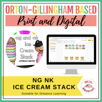Word Family Ice Cream Stack (ing, ang, ong, ung & ink, ank