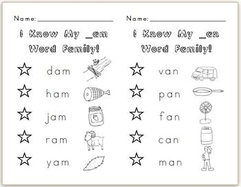 Word Family Incentive/Progress Chart (11 word families, 4