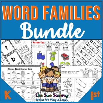 Word Family ~ Interactive BUNDLE~ K~ 1st Grades