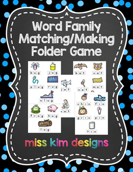 Word Family Matching and Making Folder Game for Special Education