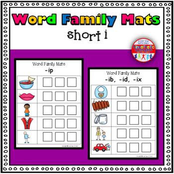 Word Family Activity: Build-a-Word Mats: Short I Version