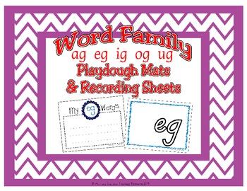 Word Family Playdough Mat & Recording Sheet {ag, eg, ig, og, ug}