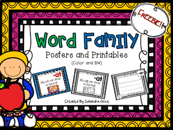 Word Family Posters and Printables- Freebie!