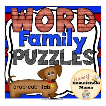 Word Family Puppy Puzzles - 48 Three Piece Puzzles For Pra