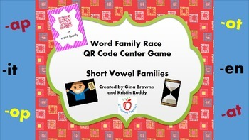 Word Family Race QR Code Center Game - Short Vowel Families