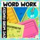 Word Families Short 'e' CVC Word Work Bundle