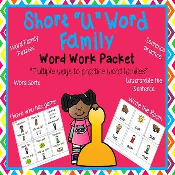 Word Family U Word Work Packet