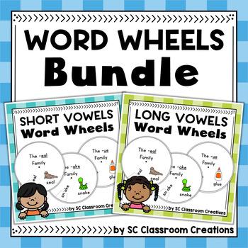 Word Family Wheels (Bundle)