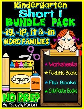 Word Family Word Work- Short I: IG, IN, IT, & IP BUNDLE PA
