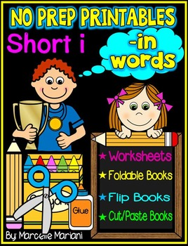 Word Family Word Work- Short I- IN Word Family NO PREP Lit
