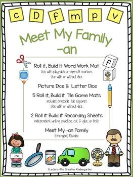 CVC Word Family {-an} Word Work & Emergent Reader