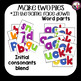 """Word Family-ick, ack,ock, and uck  """"Word not a Word!"""" Game"""