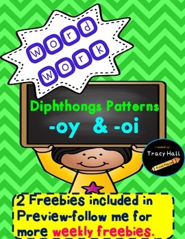 Word Family -oi and -oy  Word Work and Spelling Printables