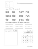 Word Family short /i/ Worksheets