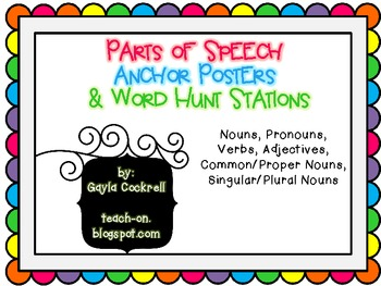 Word Hunt Station with Parts of Speech Anchor Posters