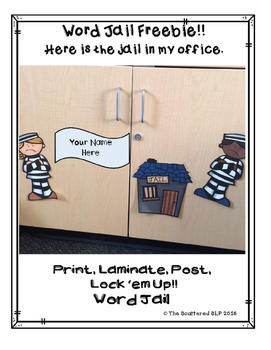 Word Jail Freebie!! Great for Speech Therapy and Classrooms!