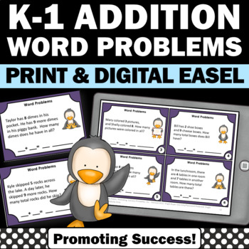 Winter Math Addition Word Problems Task Cards Kindergarten