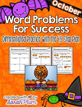 October / Halloween Word Problems {For Success!}