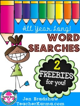 Word Search Templates  ~ Spelling ~ Vocabulary ~ Phonics ~