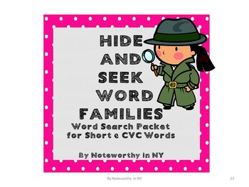 Word Search Packet for Short e CVC Words - Set 2