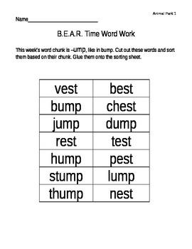 Word Sort 1