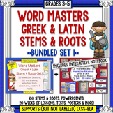Greek & Latin Roots PLUS Interactive Notebook Set 1 (20 We