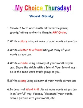 Word Study Poster for Free Choice Thursday