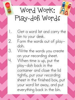 Word Work Activity Cards {Chevron}
