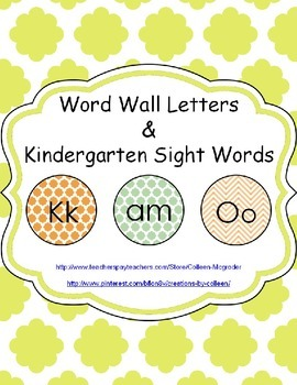 Word Wall Letters & Sight Words in Quatrefoil {editable}
