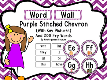 Word Wall Purple Stitched Chevron And 200 Fry Words