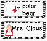Word Wall Vocabulary - Christmas