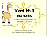 Word Wall Wallets - Sight word practice and assessment