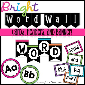 Word Wall Words, Header, and Banner!