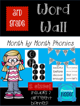 Word Wall for 3rd Grade