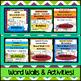 Word Walls & Activities, Spanish version {BUNDLE!} All 12 months!
