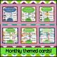 Word Walls for all 12 months! {BUNDLE!} English Version