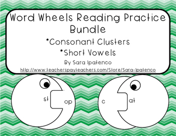 Word Wheels Bundle: Letter Blends, Consonant Clusters, Sho