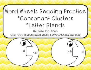 Word Wheels: Letter Blends and Consonant Clusters