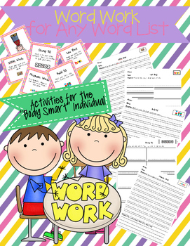 """Word Work Task Cards and Recording Sheets for the """"Body Sm"""