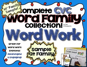 Word Work Freebie - at Family Sample - Word Cards - CVC