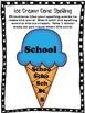 Word Work Ice Cream Cone Spelling