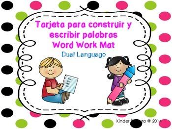 Word Work Mat/Tarjeta para formar palabras (Dual Language)