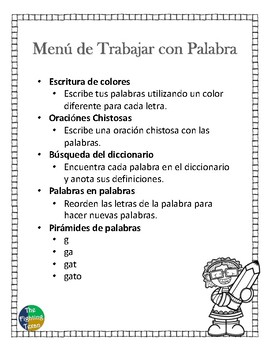 Word Work Menu (Spanish)