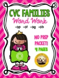CVC Word Families Short O (-op,  -ot,  -og,  -ob)  No Prep Packet