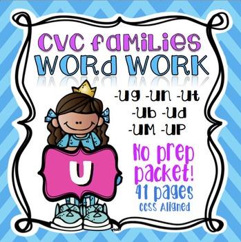 CVC Word Families Short U (ug, un, ut, ub, ud, um, up) No