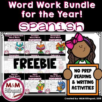 Word Work - Yearly BUNDLE SAMPLE {SPANISH}